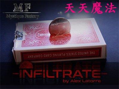 【天天魔法】【S740】正宗原廠~穿越牌盒~Infiltrate by Alex Latorre
