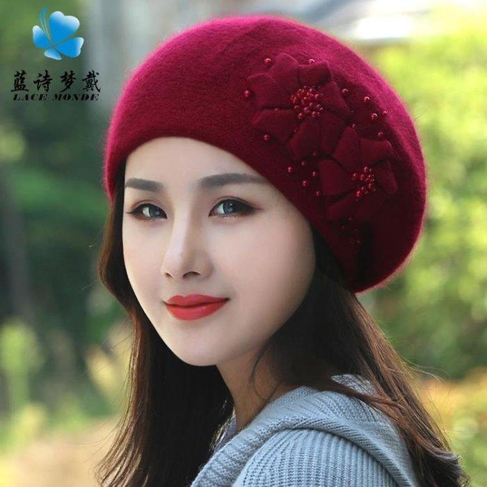 帽子女冬天韓版潮兔毛毛線帽百搭保暖秋冬新品甜美可愛珍珠貝雷帽