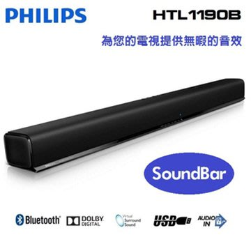 Philips Sound Bar HTL1190B speaker 香港行貨 1年保用
