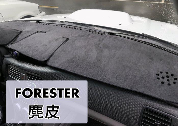 阿勇的店『中區』台灣製造 高品質長毛儀表板避光墊/ 隔熱墊喜美八代 K6 K8 K9 K12 K13 喜美六代 五代