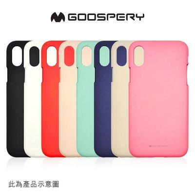 現貨!強尼拍賣~GOOSPERY HTC U11 SF 液態矽膠殼 保護套 TPU軟套 膚感