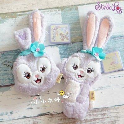 日本迪士尼stella lou史黛拉兔子芭蕾兔 零錢包掛件duffy 達菲熊吊飾 娃娃 玩偶 禮物☀小小木妤╭❀