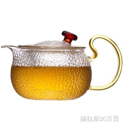 玻璃茶壺過濾泡茶壺加厚錘紋壺耐熱耐高溫家用花茶壺紅茶茶具套裝