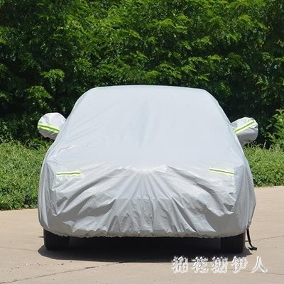 車罩 汽車套防曬隔熱防雨防盜通用型小轎車電動車衣蓋布車罩 AW6194