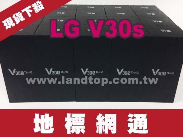 地標網通-中壢地標→樂金旗艦機 LG V30S ThinQ 防水防塵AI 雙鏡頭手機單機現貨價13990元