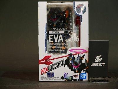 參號倉庫 現貨 代理版 NXEDGE STYLE NX NX-0048 新世紀福音戰士 新劇場版 EVA Mark.06