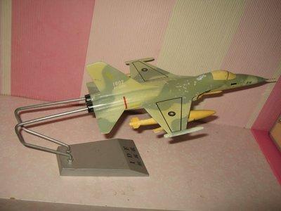 【便宜賣】早期 空軍眷村戰鬥機 經國號 金屬模型飛機