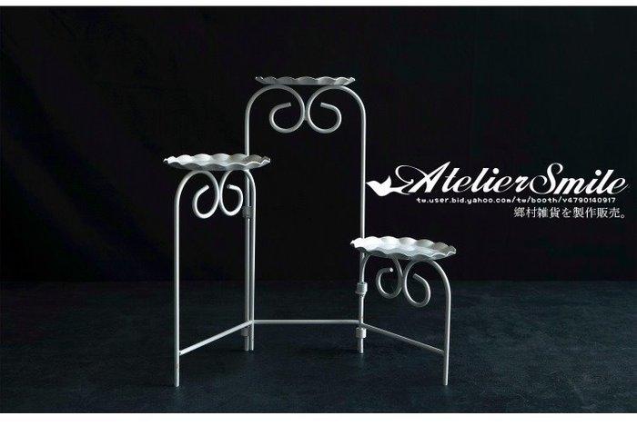 [ Atelier Smile ] 鄉村雜貨  復古鐵製婚禮蛋糕盤 可折疊 高腳蛋糕架 階梯蛋糕盤  (現+預)