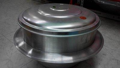 【八八八】e網購~【整組斧鍋1尺4】這是鍋子+蓋子下單區 1尺4斧蓋 釜鍋 麵線鍋