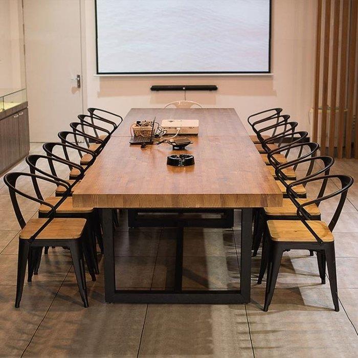 實木會議桌長桌簡約現代辦公桌工業風長條大桌子loft洽談桌椅組合YXS