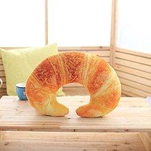 牛角麵包 抱枕 創意仿真 牛角 鮭魚 牛肉 造型U型抱枕 聖誕節交換禮物 生日禮物 【RS424】