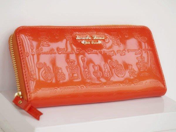日本Samantha Thavasa petit choice 橙色亮皮琺琅印花拉鍊長夾 錢包 現貨!