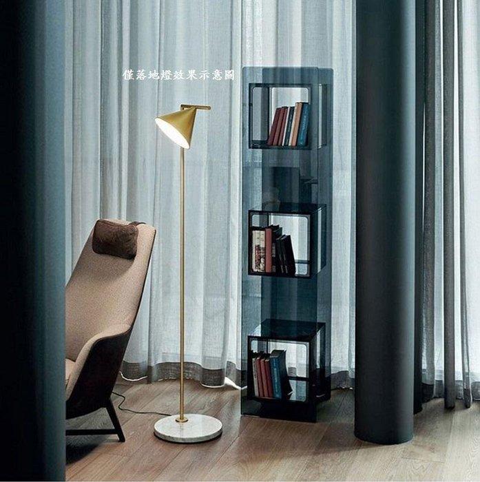 超質感落地燈,極優裝飾品又襯托不凡氣質,不含燈泡僅2750元