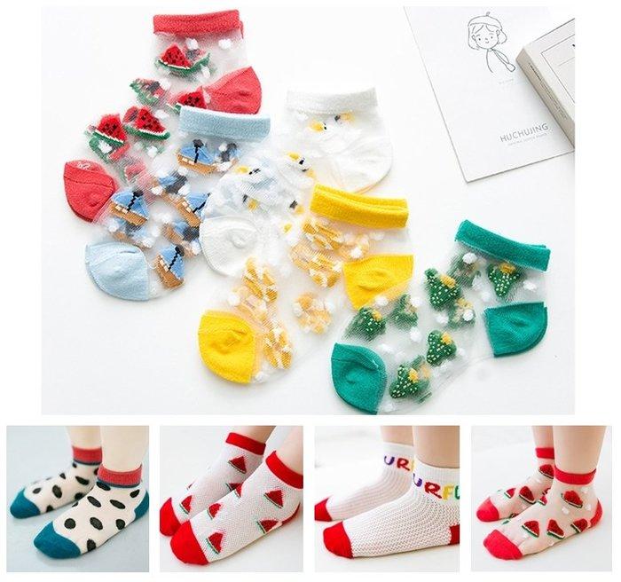 【小阿霏】兒童透氣襪一組5雙入 夏日清涼水果網眼玻璃絲短襪子 男童女童寶寶中性襪 中小中大尺碼PA362