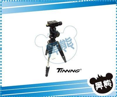 黑熊館 GOPRO TIMING TL-25腳架 五節式專業腳架 球型雲台附快拆板 雲台水平儀