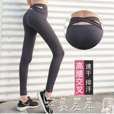 槿秀禾衫瑜伽褲緊身提臀高腰運動速乾彈力長褲健身褲女大碼跑步褲