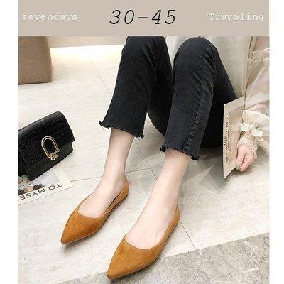 大尺碼女鞋小尺碼女鞋尖頭素面蜜桃絨布舒適平底鞋娃娃鞋包棕色鞋(30-45)現貨#七日旅行