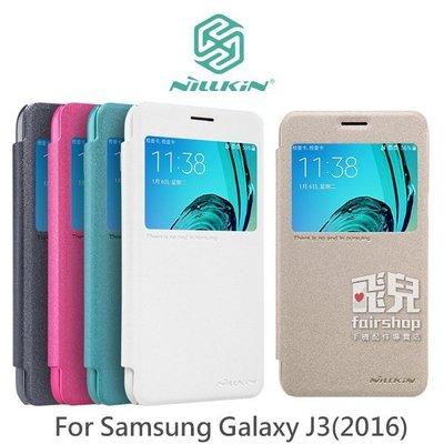 【飛兒】 NILLKIN Samsung Galaxy J3 (2016) 星韵系列 視窗 皮套 側翻 保護套 保護殼