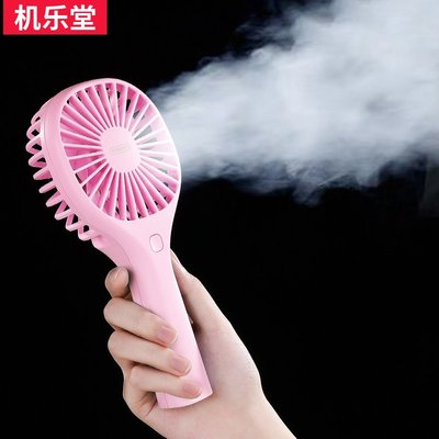 usb 小風扇 迷你可充電便攜式 靜音 手持小型電風扇 無聲電扇隨身手拿 電風扇