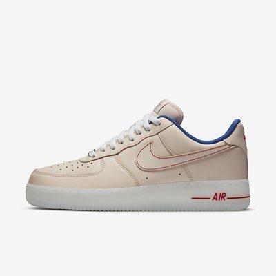 [RG專業代購]Nike Air Force 1 Low 07 LV8 Ice Sole淡粉色配色時尚百搭男女鞋(+)