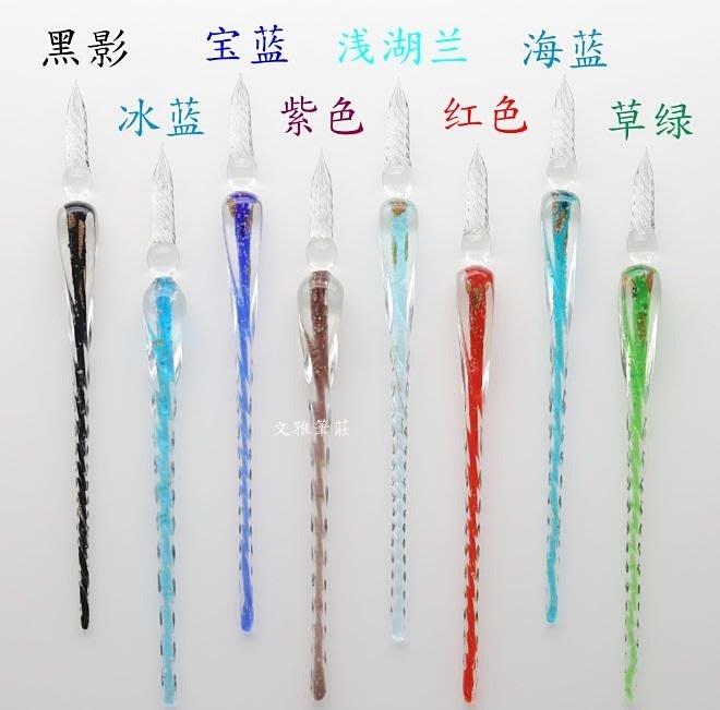 韓非子小舖~ 台灣現貨 水晶玻璃筆/蘸水筆/沾水筆書法鋼筆/夜光玻璃筆