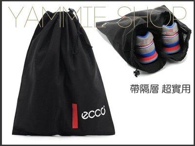 ~YAMMIE SHOP~分開放更好用 帶隔層 超實用 歐洲訂單 黑色束口鞋袋 收納袋(EBX1)