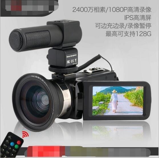2400萬像素高清數碼攝像機家用直播自拍DV旅行照相攝錄一體機批發#10251