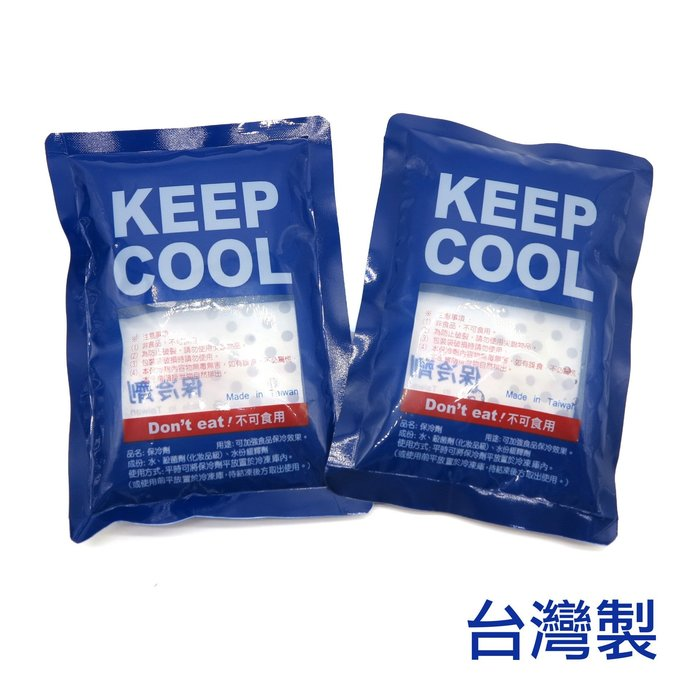 「CP好物」 保冷劑 (2入) 冰敷袋 冰敷墊 保冷袋 保鮮劑 保冰磚 藥品 母乳保冷劑 - 台灣製