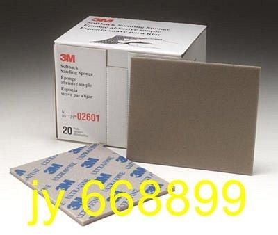 3M 研磨海棉、海綿砂紙、研磨海綿。規格:# 2602(中)SuperFine(400#-600#)其他號數歡迎詢問喔!