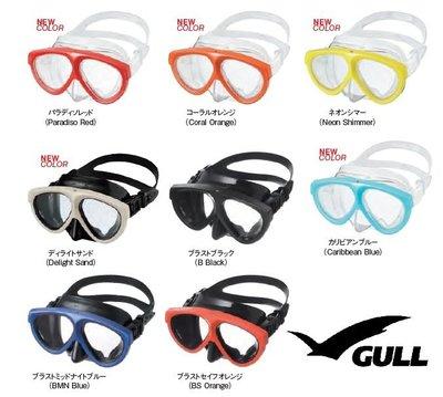 【Water Pro水上運動用品】{Gull}-Mantis 5 潛水/浮潛 面鏡 可換近視/遠視/老花/散光鏡片