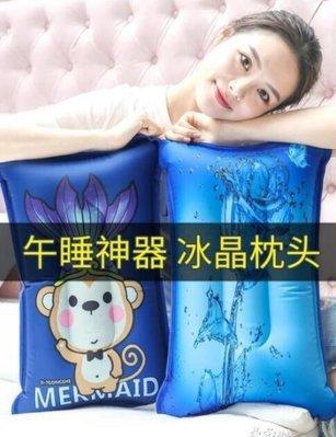 【免運】水枕 冰晶64410