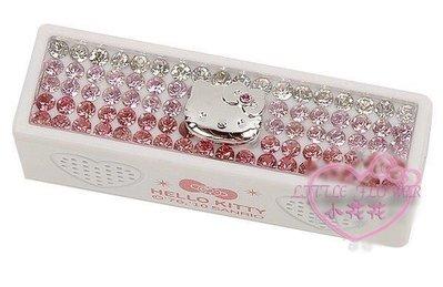 ♥小花花日本精品♥ Hello Kitty 晶鑽音樂喇叭 銀色大頭 白色喇叭MP3 MP4 MP5適用 21010002