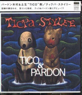 K - PARDON KIMURA & Toki Takeshi パードン木村&土生 TICO 剛 - 日版 - NEW