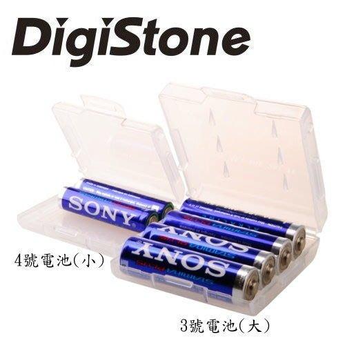 出賣光碟/// 3號/4號 電池 專用保存盒 鎳氫 鹼性 低自放 電池皆適用