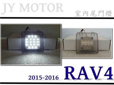 小傑車燈-全新 RAV4 2013 2014 2015 2016 14 15 16 LED尾門燈 室內燈 後廂燈 露營燈 高雄市