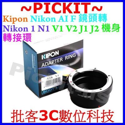 KIPON Nikon AF F AI AIS D DX鏡頭轉尼康Nikon 1 J5 J4 J3 J2 N1機身轉接環