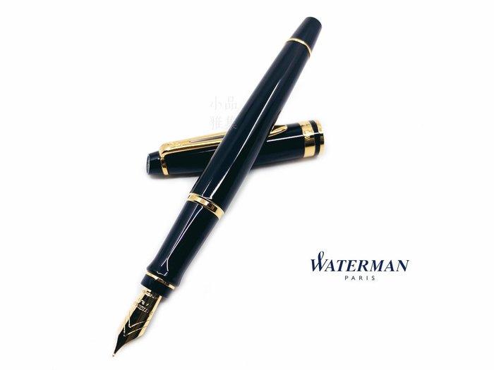 =小品雅集=法國 Waterman Expert 新權威系列 18K金 鋼筆(黑亮漆)
