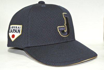 貳拾肆棒球-日本帶回 侍ジャパン 世界盃經典賽12強日職代表實際使用球帽Mizuno pro /日製