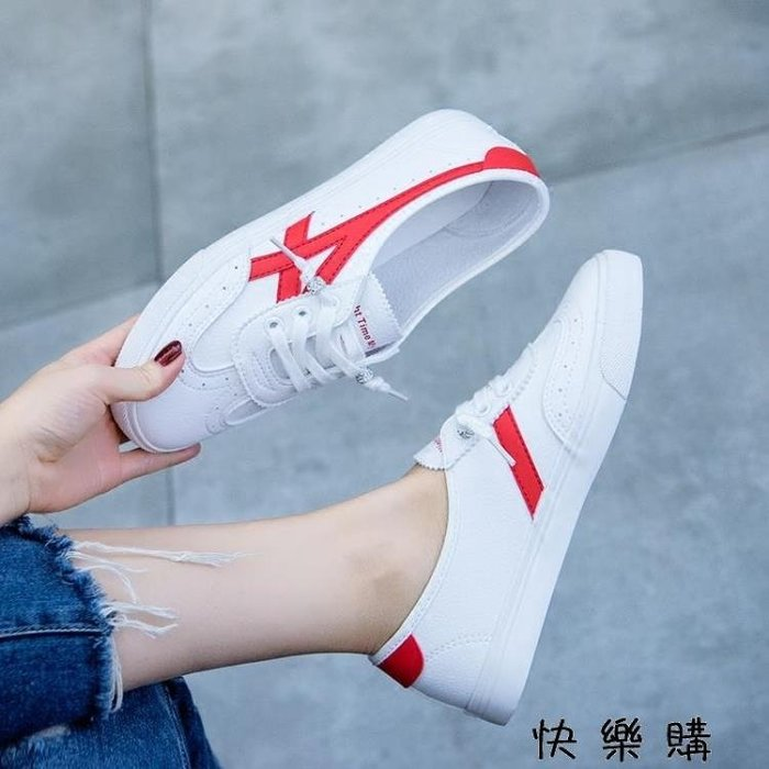 淺口小白鞋女