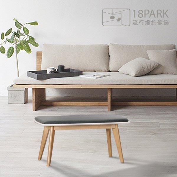【18Park 】北歐簡約 Long Bench [ 風景長板凳 ]