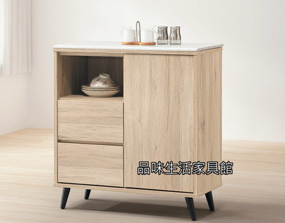 品味生活家具館@寶雅橡木色2.7尺石面碗盤櫃H-781-4@台北地區免運費(特價中)