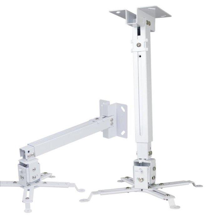 投影儀吊架通用吊頂支架投影機伸縮萬向吊頂壁掛地投加厚吸頂吊架-喜氣洋洋