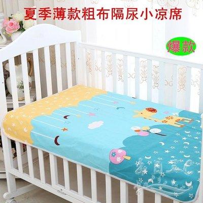 嬰兒純棉透氣防水可洗床墊xx4465