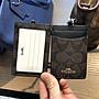 【限時限量特價】COACH 蔻馳卡套 掛牌掛繩 卡包 名片 證件夾 繩工作牌 門禁卡套 證件套 銀行卡套