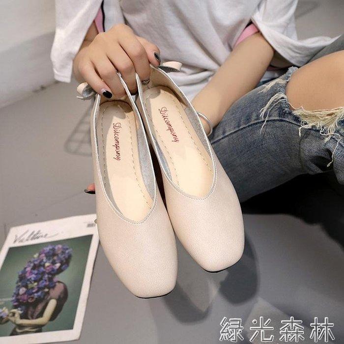 復古豆豆奶奶鞋方頭淺口低跟平底單鞋女夏季韓版百搭女鞋 【甜心】