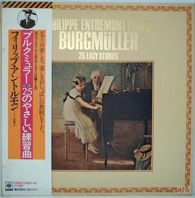 黑膠唱片 Entremont - Burgmüller 25 Easy Studies - 1976 CBS