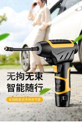 抖音新款汽車輪胎無線打氣泵 手持無線充氣泵 充滿自動停止 帶燈數顯車載充氣泵便擕式無線打氣筒