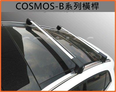 X-TRAIL適用【原廠服貼型專用車頂架】行李架/COSMOS