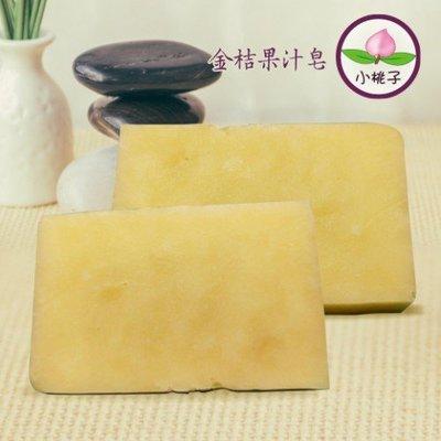 『原點小農』小桃子-金桔果汁皂