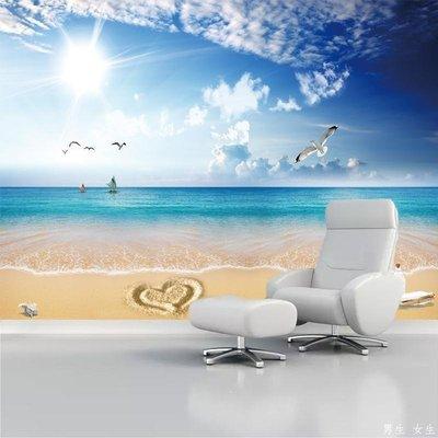 大海3d風景自粘裝飾畫臥室床頭客廳沙發背景墻溫馨宿舍pvc壁畫